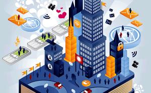 Tecnología, deuda y competitividad